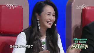 [越战越勇]选手陈继芳的精彩表现| CCTV综艺 - YouTube