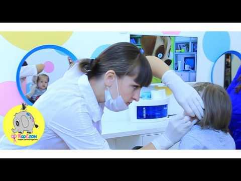 Прокалывание мочек ушей системой 75/ Студия детской красоты КарСлон