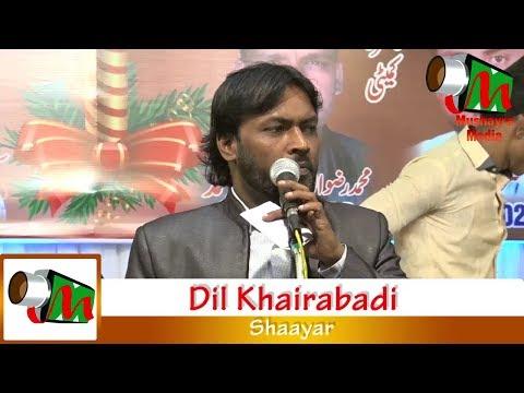 DIL KHAIRABADI,MALEGAON,ALL INDIA MUSHAYRA,CON-SUHAIL AZAD,ON 20TH OCT 2017.
