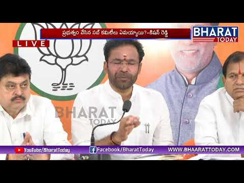 BJP Kishan Reddy Speaks To Media At BJP Party Office Over Hyderabad Development | Bharat Today