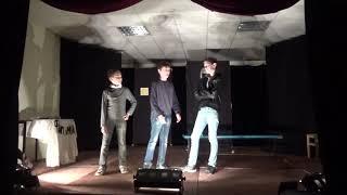 Спектакль «Маленькие комедии после уроков»