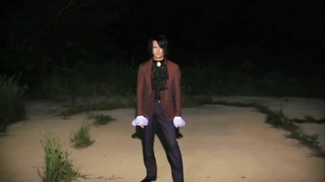 BUCK - TICK | Kuchizuke | Sub Español - YouTube