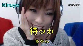 singer-songwriter 「Kinuyo」 2015年2月22日、ニコ生での放送の一部で...
