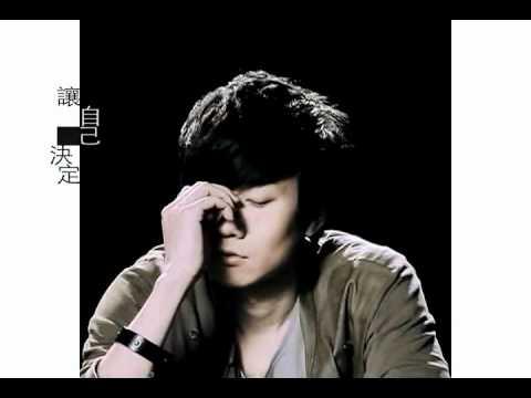 林俊傑愛笑的眼睛 完整版MV