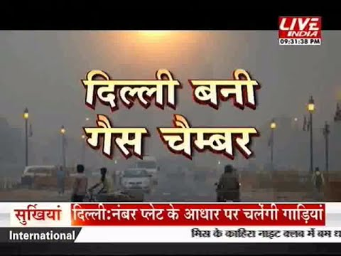 Is living in Delhi like living in a Gas Chamber ?