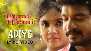 Adiye (Lyric ) | Unnaal Ennaal | A.R.Jayakrishnaa | Rizwan | Shri Shri Ganesha Creation