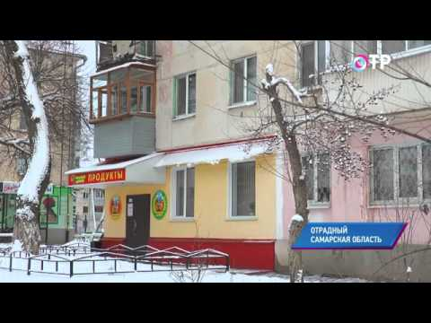 Малые города России: Отрадный - в чем жители находят отраду