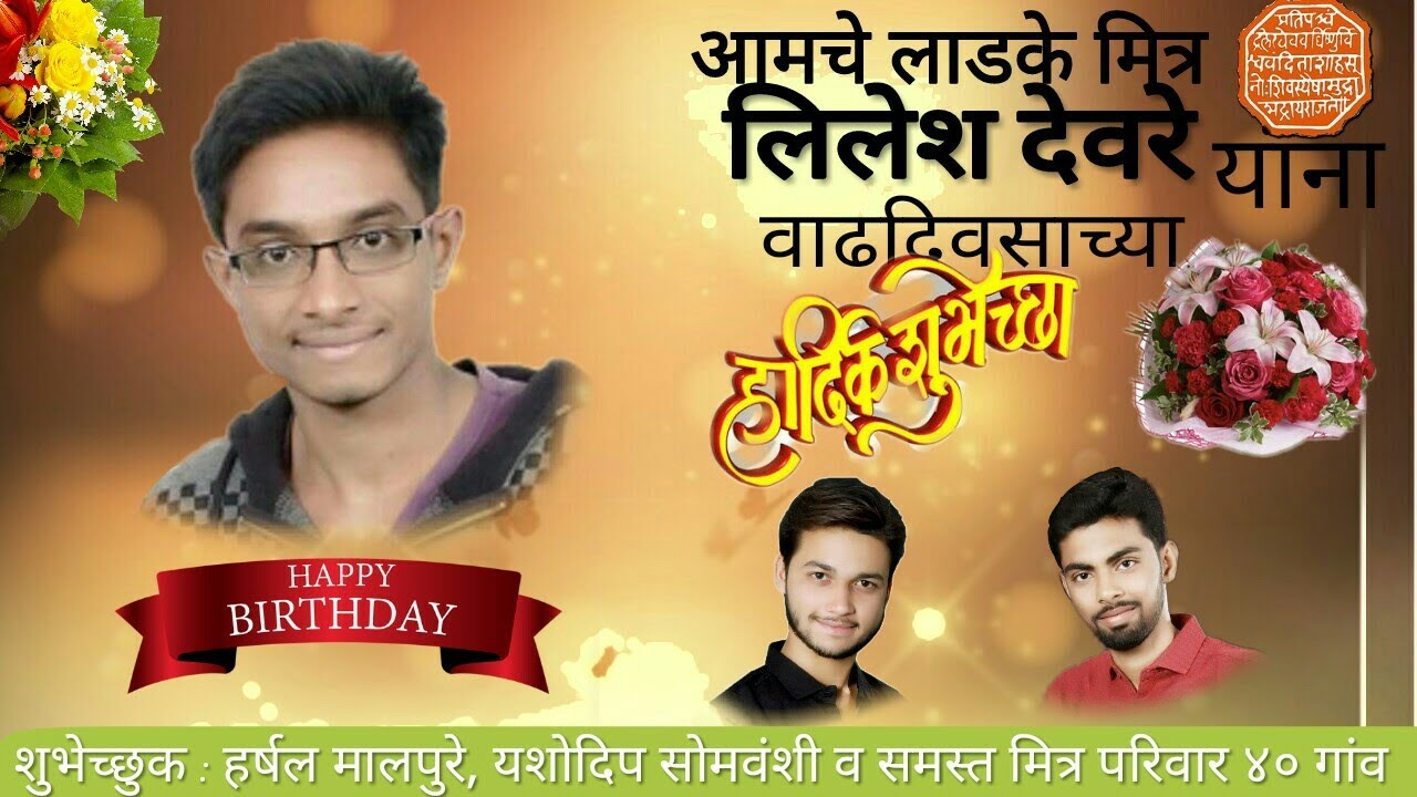 picsart editing tutorial birthday banner like photoshop