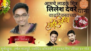 Picsart Editing Tutorial ||  Birthday Banner ||  Like  Photoshop  ||