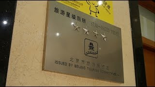 Туалетная бумага в обмен на сканирование лица: так теперь делают в Китае