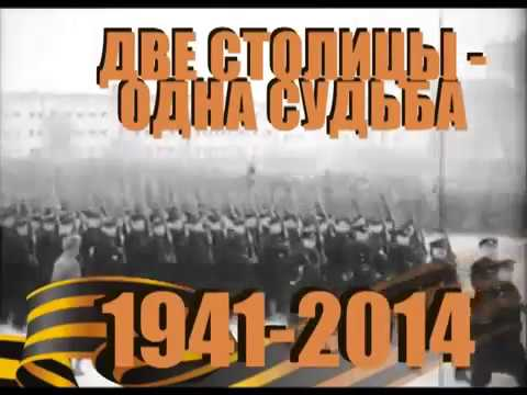 Музей Боевой Славы 33 стрелковой дивизии