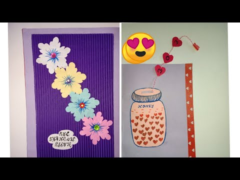 Mother's Day Special Card/ DIY Mother's Day Card/ Mother's Day Love Card/a Jar Card for Mom