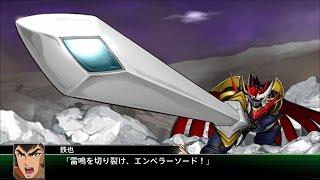 PS4「スーパーロボット大戦V」 ・機体名:マジンエンペラーG ・パイロッ...