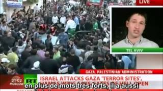 israel attack gaza  Israël s