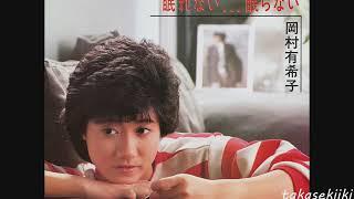 1984年4月25日 YS-97_a1 作詞:尾関雅也 作曲:尾関裕司 編曲:萩田光雄.