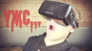 НЕ БУДУ БОЛЬШЕ В ЭТО ИГРАТЬ Dreadhalls Oculus Rift DK2