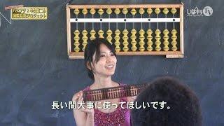 相川梨絵 presents バヌアツ共和国 × 茨城 国際交流プロジェクト #11