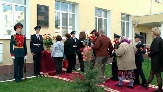 В Оренбурге, где учился Герой России Александр Прохоренко, установлена мемориальная доска.