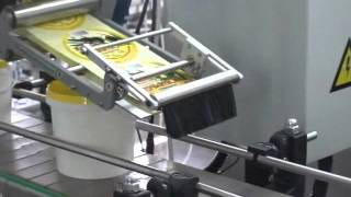 Этикет-автомат на ведро на линии (майонез, сметана, хорека)(Машиностроительный завод