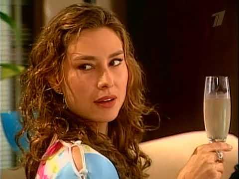 Женщины в любви (88 серия) (2004) сериал