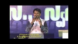 ఆశల పల్లకీ నీవె  ashala pallaki nuve jesus all christian songs telugu