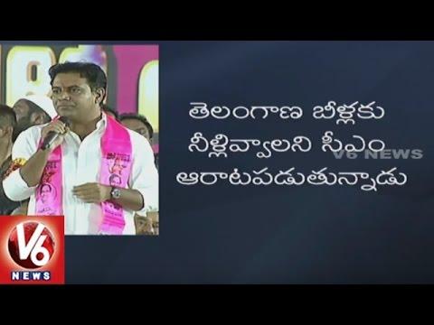 Minister KTR Speech At Jagtial Public Meeting || Janahitha Pragathi Sabha || V6 News