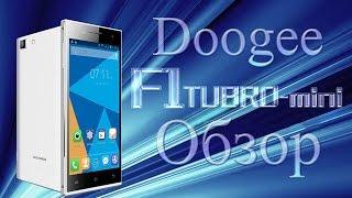 DOOGEE TURBO-mini F1 Обзор 4.5' смартфона