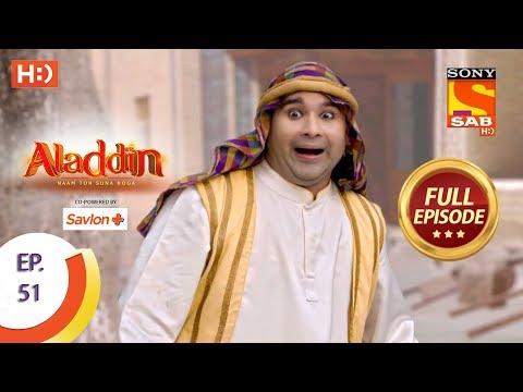 Aladdin  - Ep 51 - Full Episode - 27th October, 2018