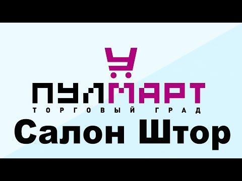 Магазины в Москве - oboi-