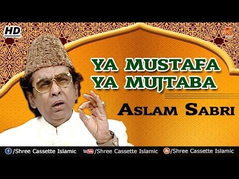 Ya Mustafa Ya Mujtaba | Mehman e Mustafa |...