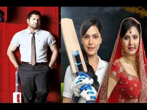 Sachin Tendulkar Will Appear In Tv Serial !