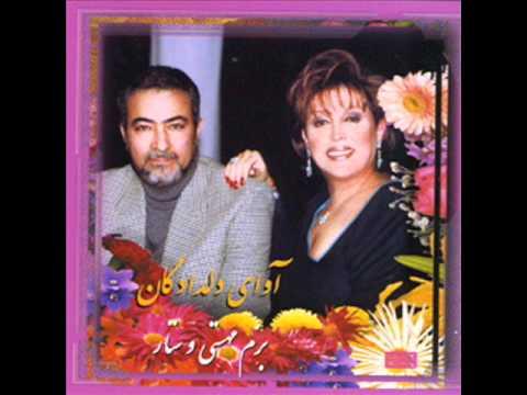 Mahasti & Sattar Pish Daramad Segah | مهستی و ستار - پیش درآمد