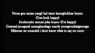 That XX BY G DRAGON lyrics