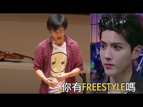 Violin FREESTYLE [TwoSet Violin Taiwan Concert]