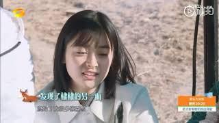 When I'm With Yue - Dyshen DIYUE Shen Yue & Wang He Di/Dylan Wang