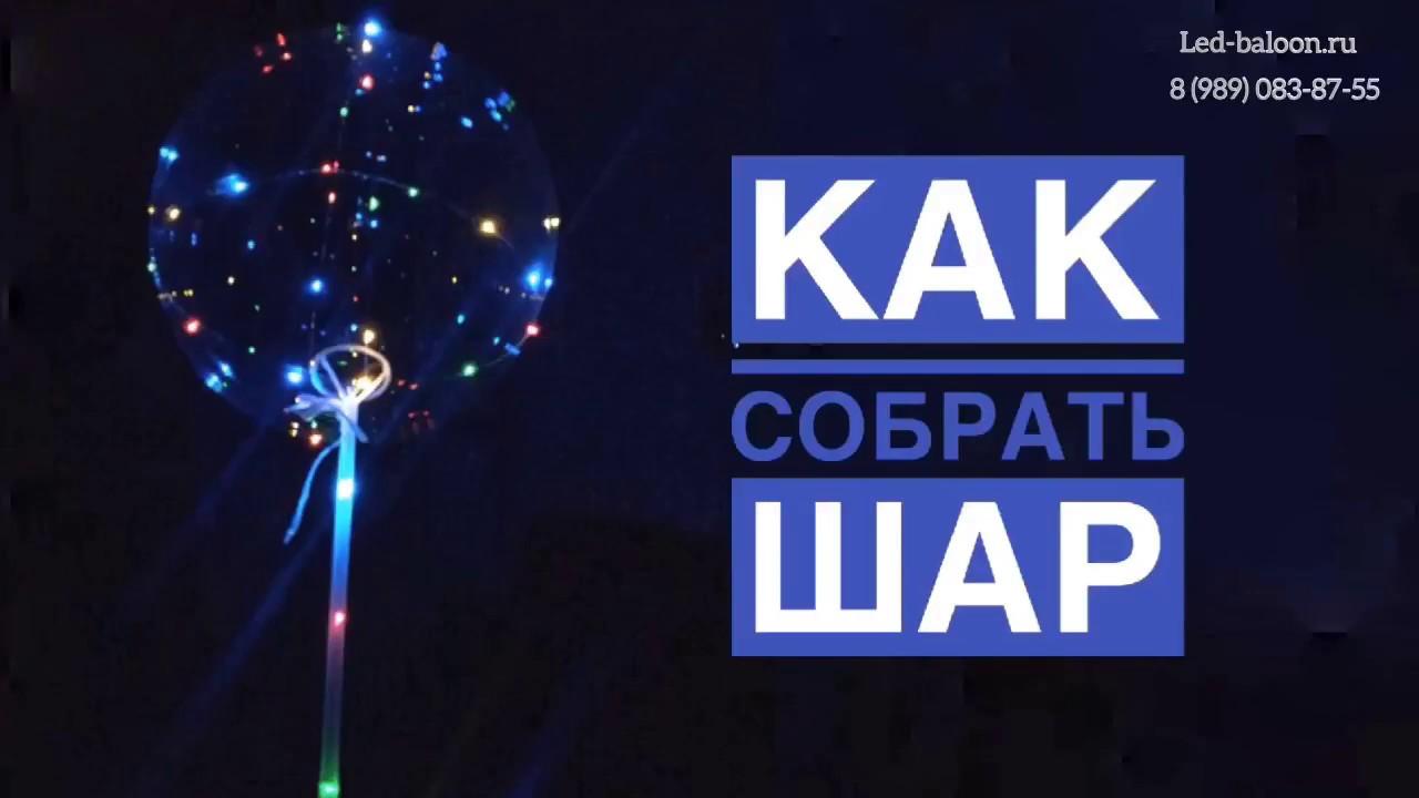 У нас вы можете купить шарики воздушные латексные оптом. Самая низкая цена в украине. Интернет магазин partystuff. Доставка в киев, харьков,