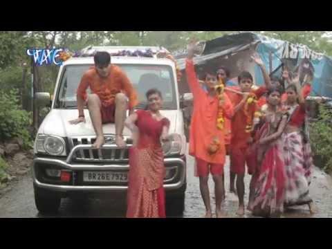 Chala Driver संईया - Devghar Housefull Bhaiyel Ba - Arvind Akela