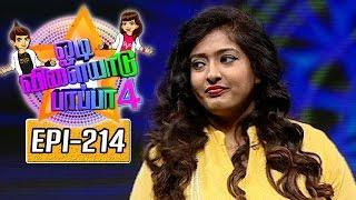 Odi Vilayadu Pappa 4 13-06-2016 – Kalaignar tv Show 13-06-16 Episode 214