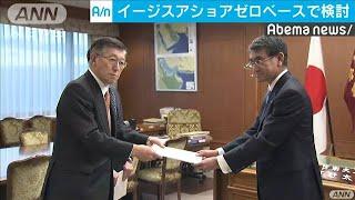 イージスアショアで・・・防衛大臣と秋田県知事初会談(20/01/31)