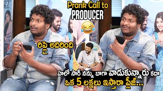 Comedian Satya Hilarious  Prank Call to Producer | Thellavarithe Guruvaram | Life Andhra Tv