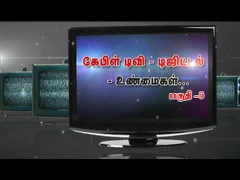 Cable TV Digital - Part 05