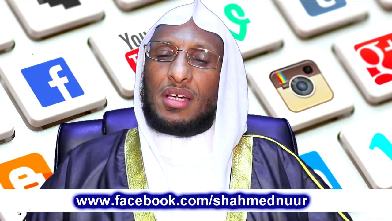 Facebook Sh Ahmed Nuur | FunnyCat.TV
