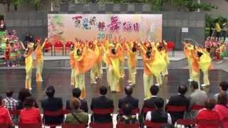 Repeat youtube video 舞蹈:鼓舞迎春  (雲海藝術團)