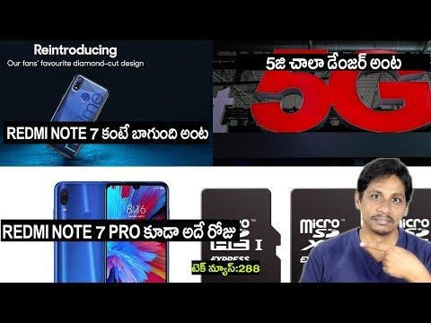 Technews in telugu 288:5g danger,KYC,5g phone,redmi note 7 p