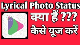 How To Use Lyrical Photo Status App  Lyrical Photo Status App  Lyrical Photo Status screenshot 4
