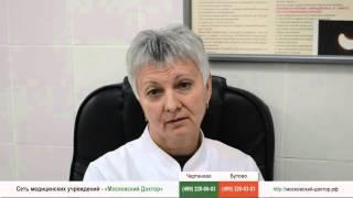 Предменструальный синдром(Наша клиника – это огромный медицинский центр, оборудованный по последнему слову техники. Важное преимуще..., 2015-09-29T13:48:37.000Z)