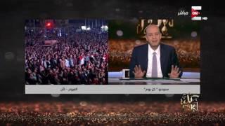 على الهواء. . رد فعل عمرو أديب على هدف منتخب الكاميرون في نظيره المصري