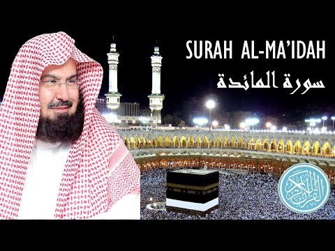 005 | Surah-Al-Maidah | By Abdul-Rehman Sudias