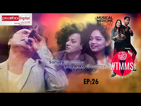 #TMMS The Musical Medicine Show   EPI 26   Sanjay Shrestha and Priyanka Shrestha