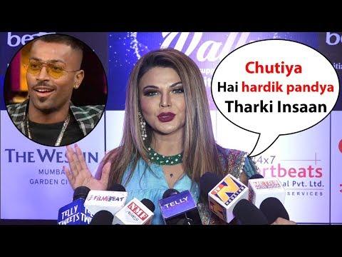 Rakhi. Sawant Sh0ckong Comment On hardik pandya Latest viral news